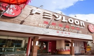 Feyloon Restaurant Bali