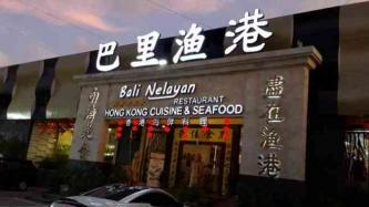 Nelayan Restaurant Bali